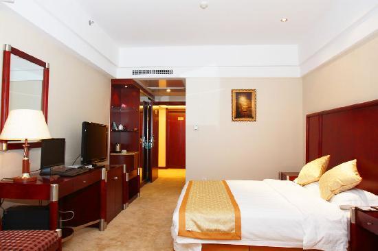 Huaiyan Hotel: 商务单间