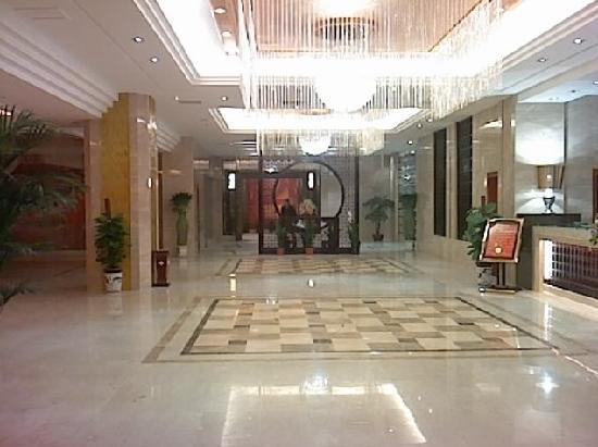 Wangyuan Minsheng International Hotel