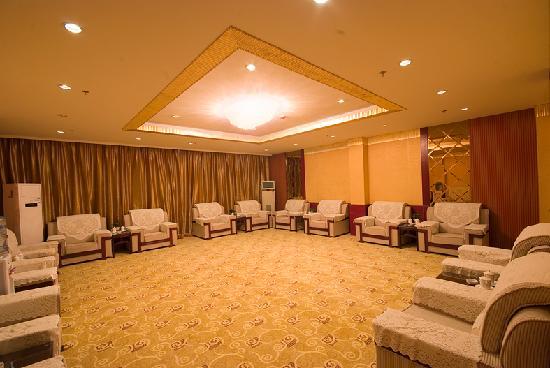 Taishan Tianwaicun Hotel: 会议室
