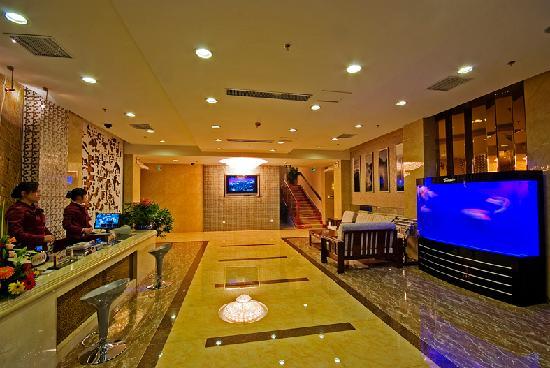 Taishan Tianwaicun Hotel: 大厅