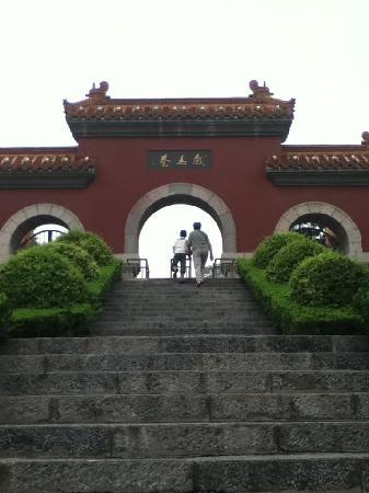 Ximatai Ruins : 戏马台