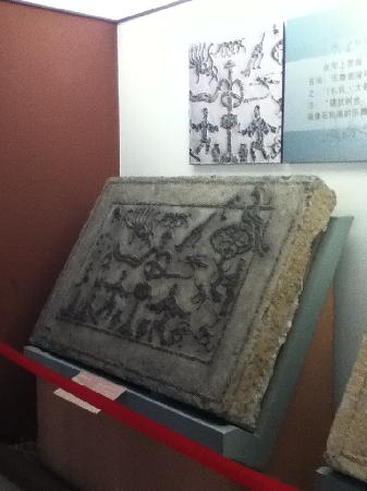 Han Portrait Stone Hall: 滕州汉画像石馆