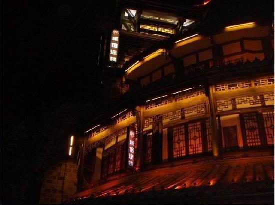 99 Inn Dujiangyan Xingfu Road