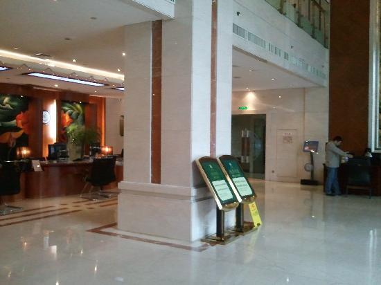 Xiang Yuan Hotel : 大堂