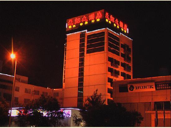 Tian Hong Hotel