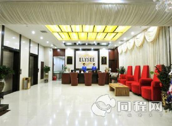 Ailishe Digital Hotel: 4eea5fea83334a81b0faa9adb9f71089