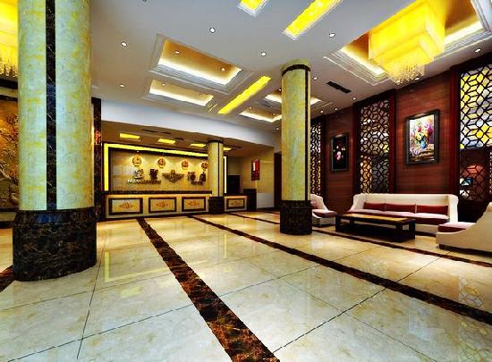Huangsheng Hotel: 酒店大厅