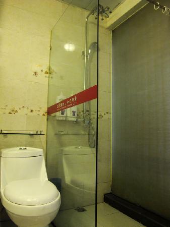錦里自由時酒店照片