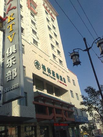 GreenTree Inn Wuwei East Beiguan Road Express Hotel: 酒店