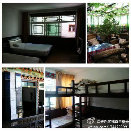 Dengba Hostel Lhasa : 客栈3