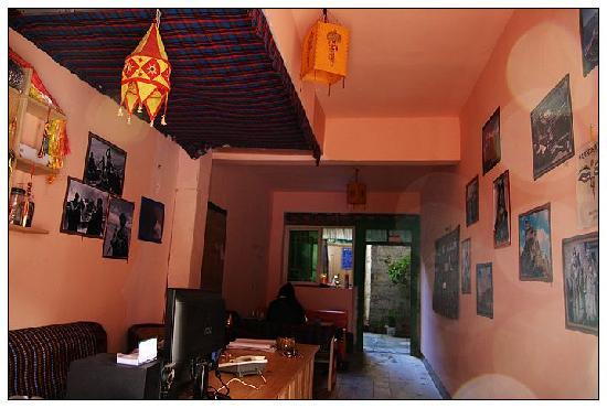 Dengba Hostel Lhasa : 客栈4