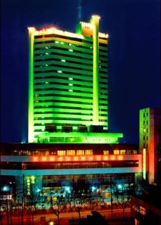 Wuxi Wuchan Grand Hotel