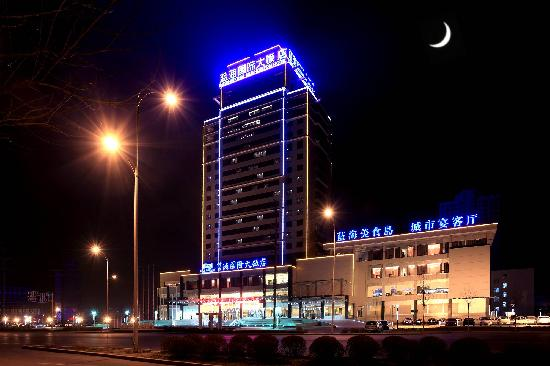 Blue Horizon International Hotel Zibo