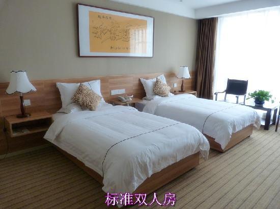 Sanwei Hotel