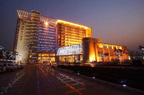 Blue Horizon Hotel (Qingdao Huangdao): 酒店外观