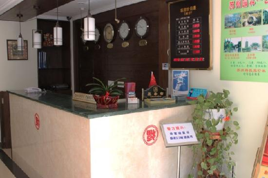 Tianjing Hotel
