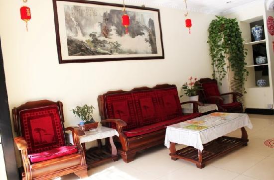 Tianjing Hotel: 前台