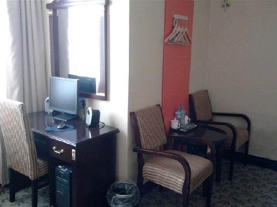 Kending Hotel Nanjing Dachang : 客房0