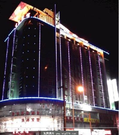 Kending Hotel Nanjing Dachang : 外景