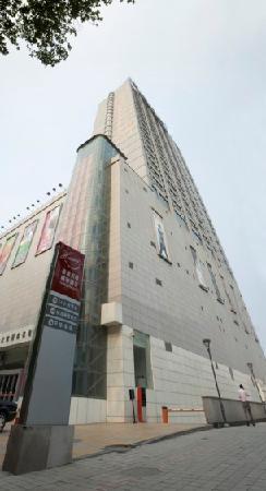 Zibo Housing Urban Hotel: getlstd_property_photo
