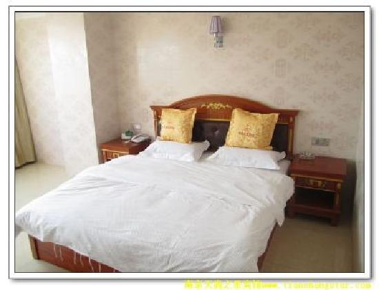 Tianshang Star Hotel Nanjing Nanhang: 13204632tb