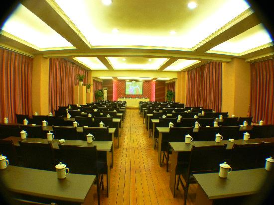 Center Harbor International Hotel : 会议室