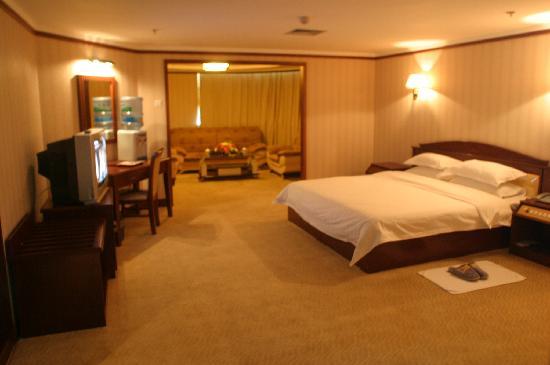 Aizhiyuan Theme Chain Boutique Hotel: 客房