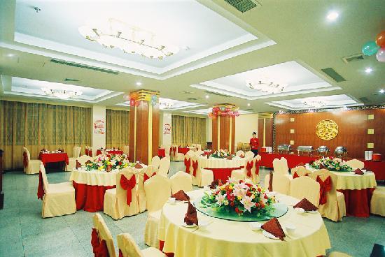 Aizhiyuan Theme Chain Boutique Hotel: 餐厅