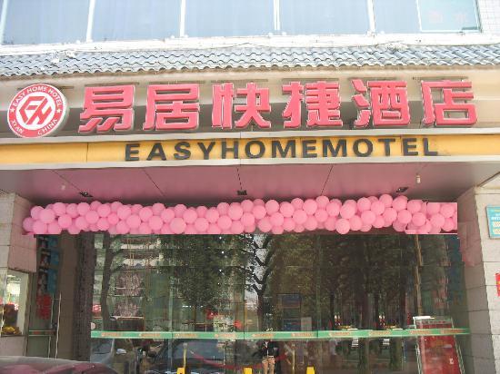 Lechao Hotel Xi'an Juhuayuan: getlstd_property_photo