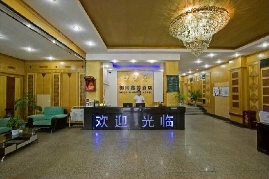 Yuge Business Hotel Chengdu Xi'an Road