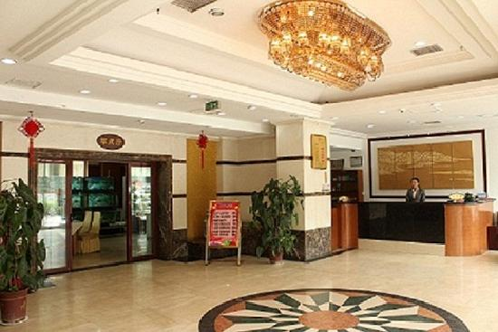 Xuelin Business Hotel
