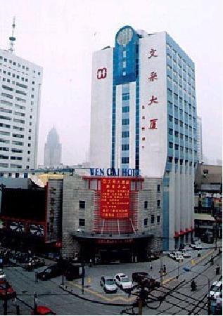 Wencai Hotel