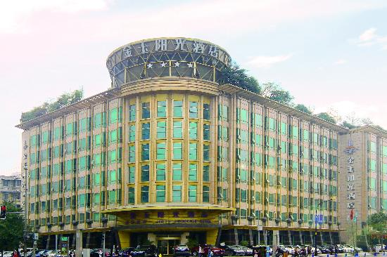 Photo of Jinyu Sunshine Hotel Chengdu