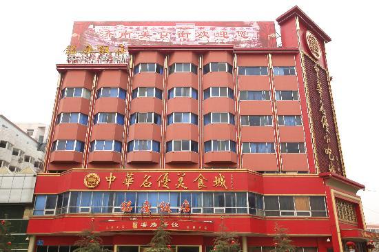 Mingzuo Hotel