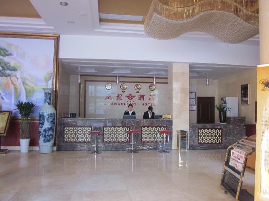 Huangsheng Hotel
