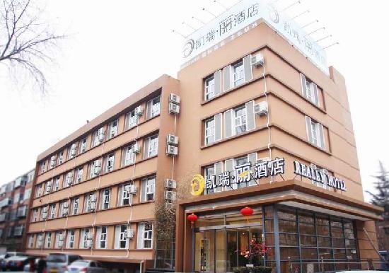 Kerry Li Hotel