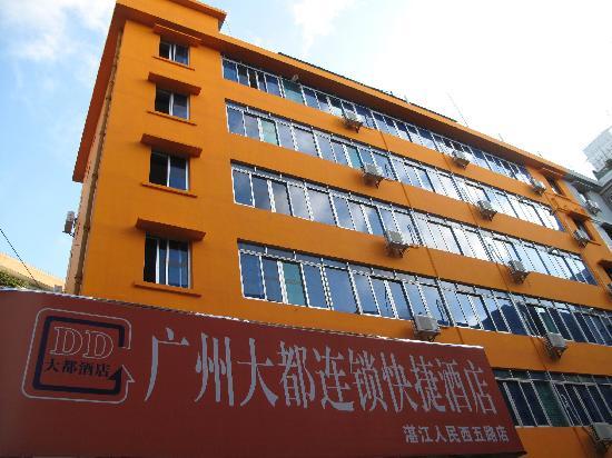Dadu Hotel Zhanjiang Renmin Siwu Road: getlstd_property_photo