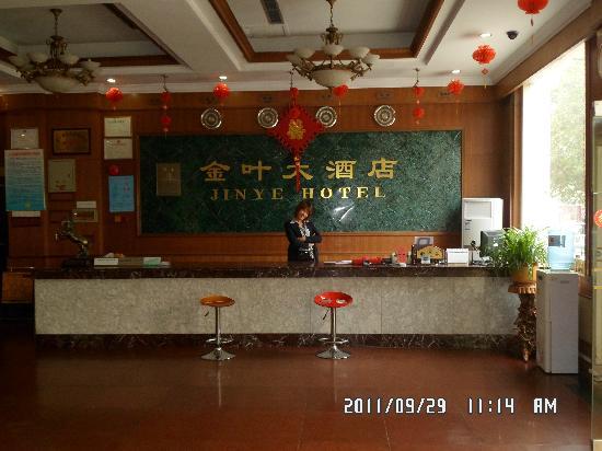 Jinye Hotel: SAM_0399