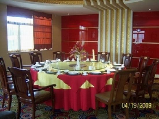 Yunhu Holiday Hotel: 豪华大包厢2