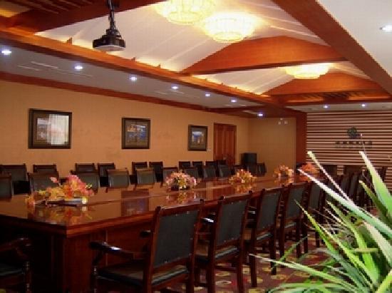 Yunhu Holiday Hotel: 小会议室