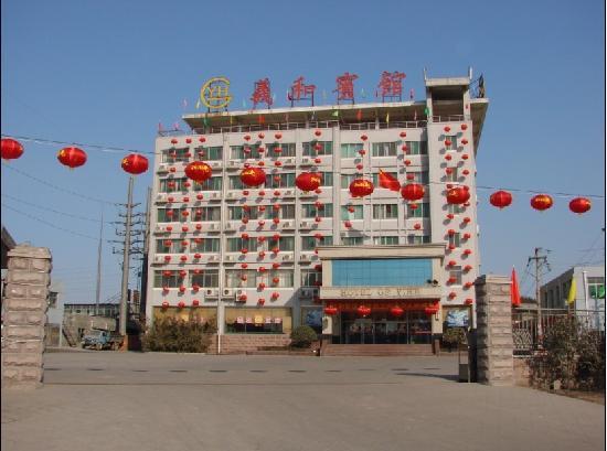 Yihe Hotel: getlstd_property_photo