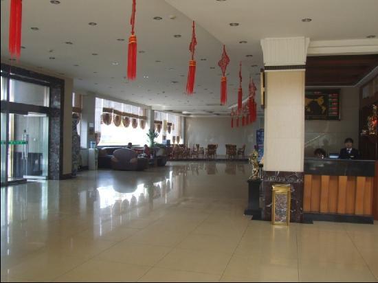 Yihe Hotel: 业主照片3