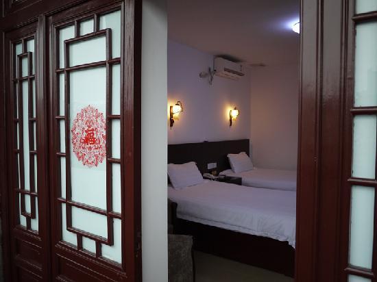 Rishengyuan Tianjin Yangliuqing: 房间