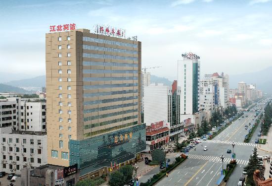 Jiangbei Hotel : getlstd_property_photo