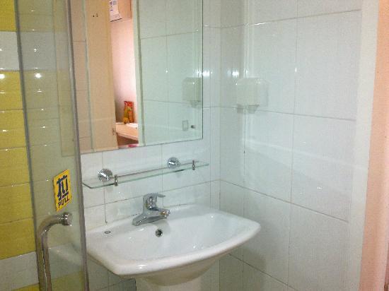 7 Days Inn Nanning Star Avenue: 20111030070