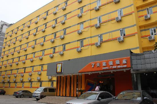 7 Days Inn Hangzhou Moganshan Road : 外观