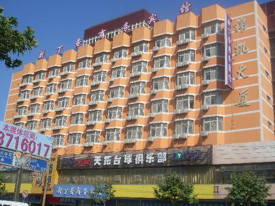 Xindingxiang Business Hotel Qingdao Long-distance Bus Station: getlstd_property_photo