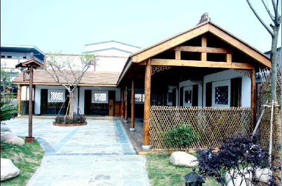 Yijia Open-air Spa Resort : getlstd_property_photo