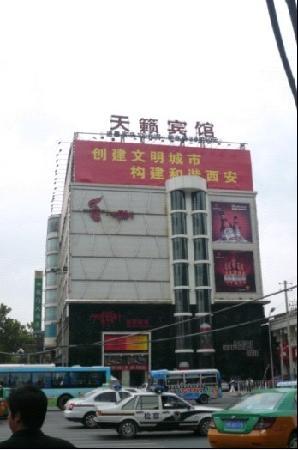 Teana Hotel