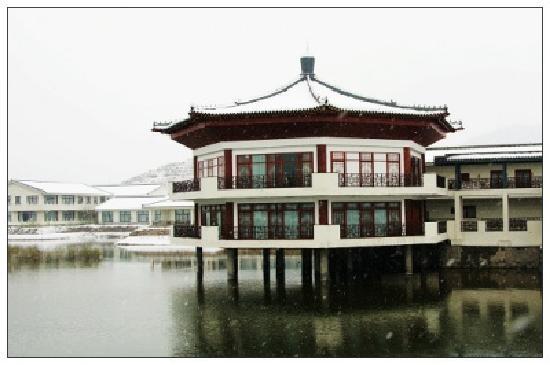 Xueye Villa Hotel: getlstd_property_photo